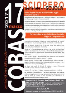 locandina sciopero 17 marzo con manifestazione
